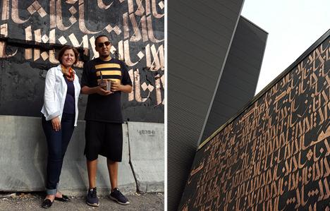 Calligraphie transfrontière : l'art urbain pour resserrer les liens