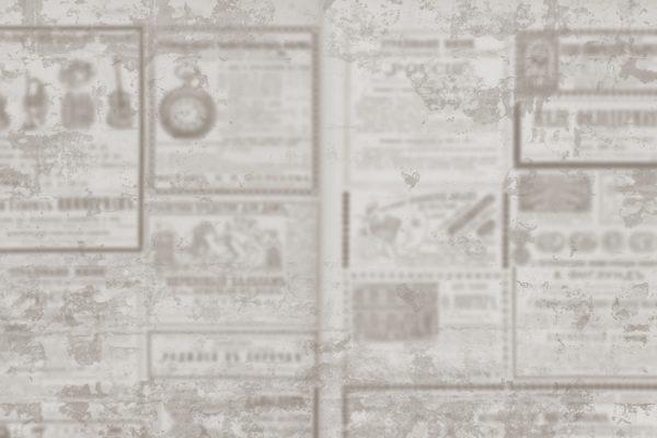 Clin d'oeil historique tiré des archives de l'INRS